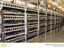 Đầu tư Genesis mining hệ thống đào coin có thật tại IceLand