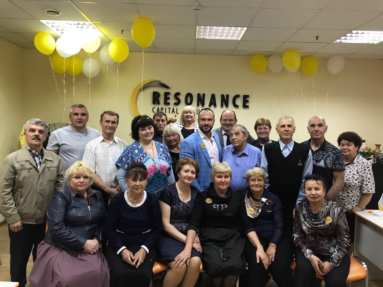 văn phòng tại Kazan Russian resonance capital