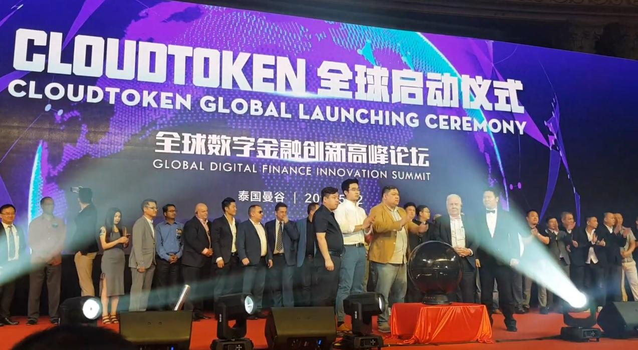 khởi chạy cloud token global vào tháng 5