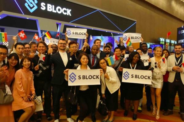 cộng đồng s block token